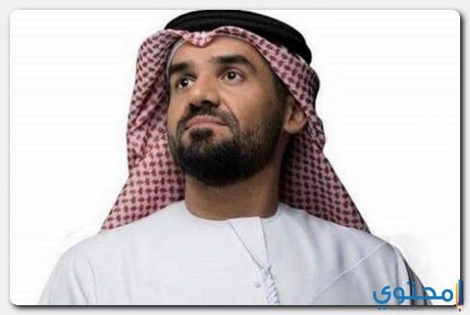 مشوار حسين الجسمي الفنى