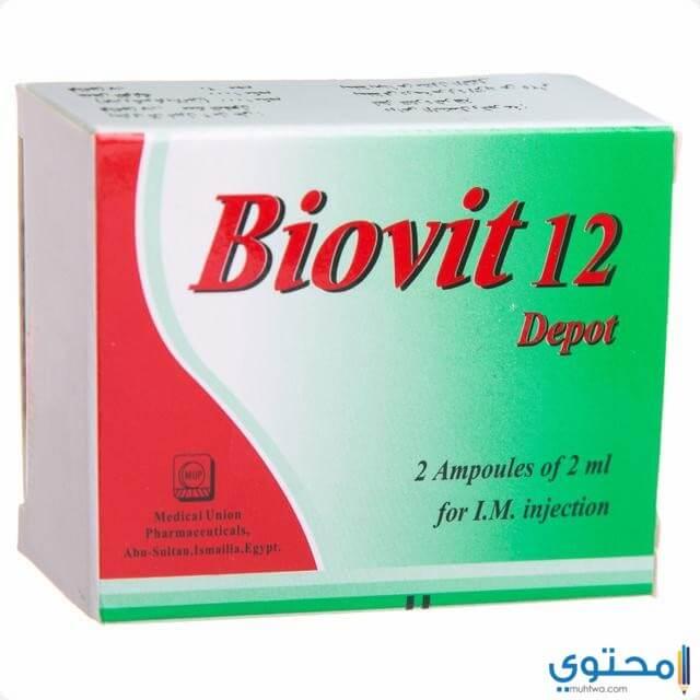 الآثار الجانبية لحقن بيوفيت12