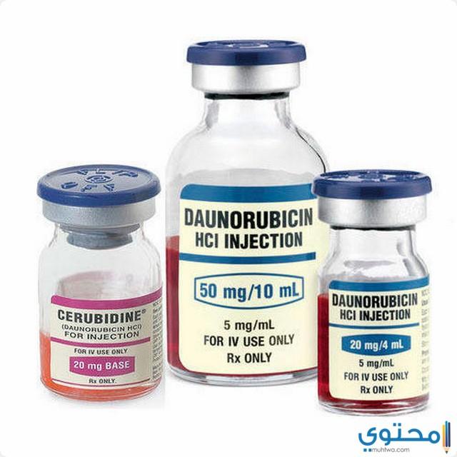 الاثار الجانبية لحقن Daunomycin