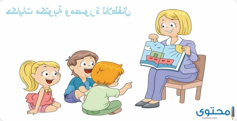حكايات مكتوبة ومصورة للاطفال