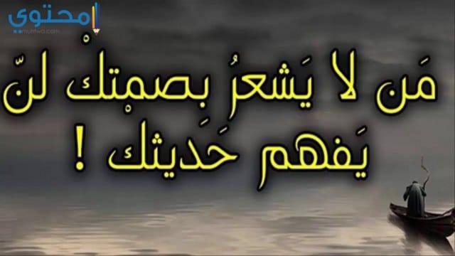 حكم وأقوال مصورة للفيس بوك