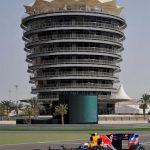 اهم المعالم السياحية في البحرين