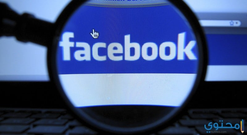 حل مشكلة الاختبار الأمني على الفيس بوك