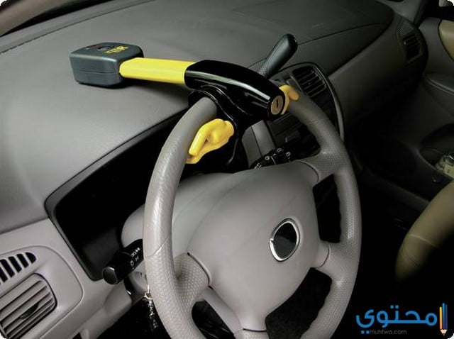 حماية السيارة من السرقة