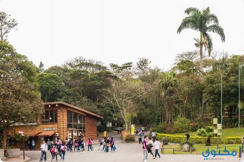 حديقة ساو باولو للحيوانات
