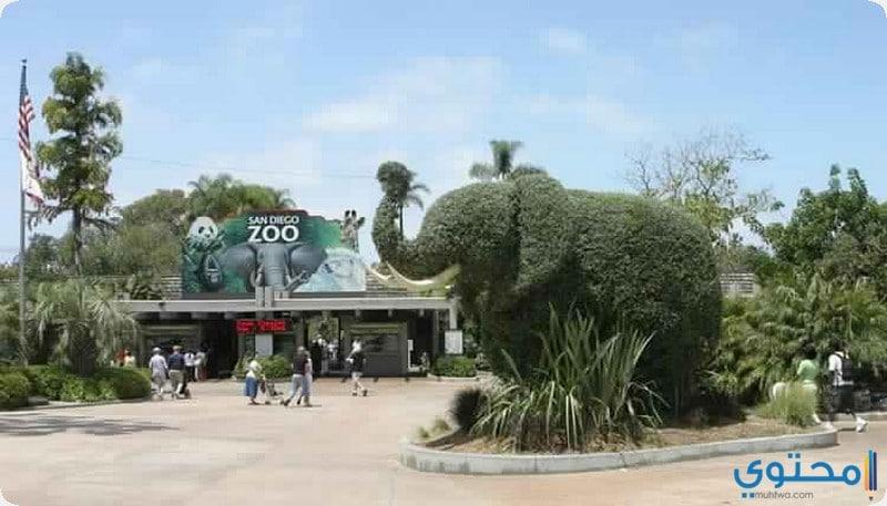حديقة حيوانات بازل