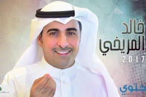 كلمات أغنية هلالية خالد المريخى 2017