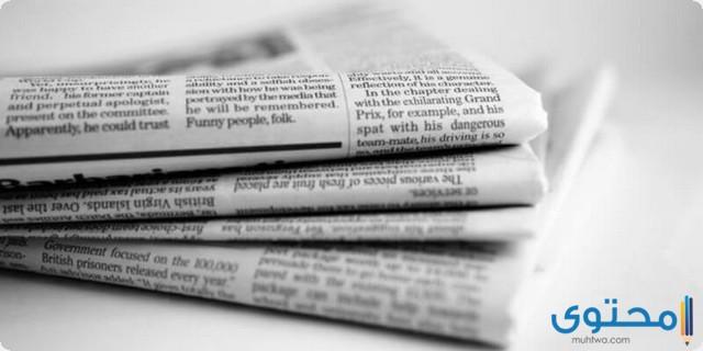 خبر صحفي عن التعليم