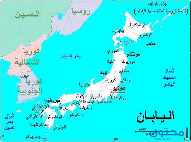 خريطة اليابان