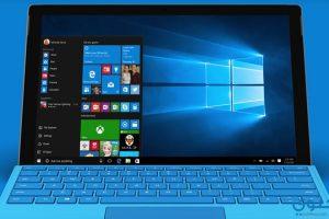 خصائص ومميزات Windows 10
