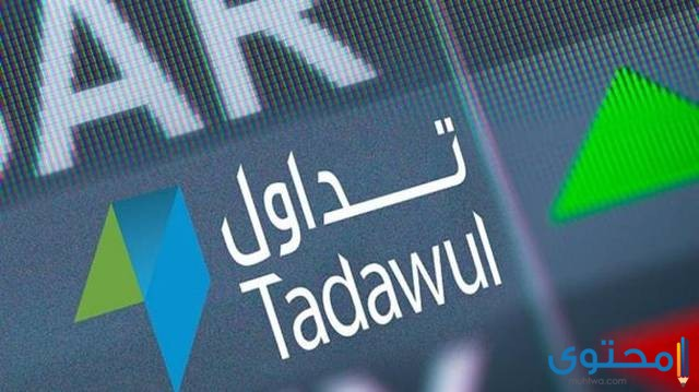 محفظة استثمارية العربي