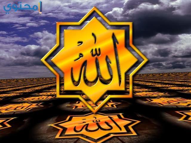 خلفيات إسلامية رائعة
