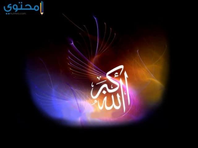 خلفيات إسلامية جديدة