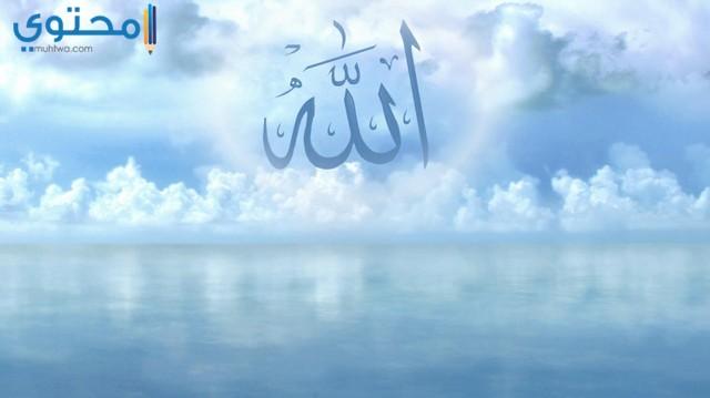 خلفيات اسلامية للفيس بوك hd