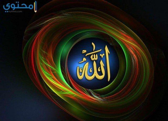 خلفيات فيسبوك إسلامية