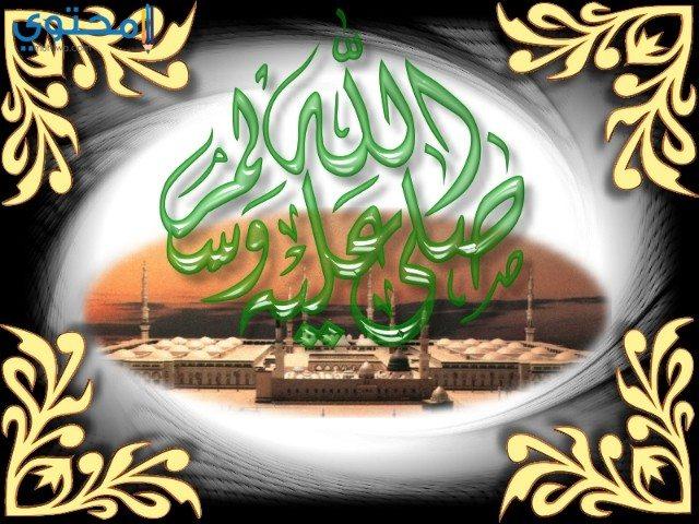 أجدد الخلفيات الإسلامية