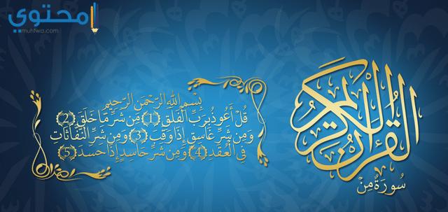 خلفيات إسلاميه للواتس