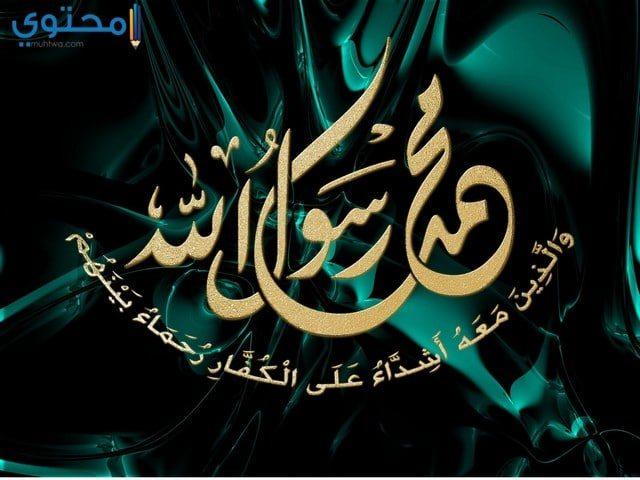 صور وخلفيات إسلامية رائعة