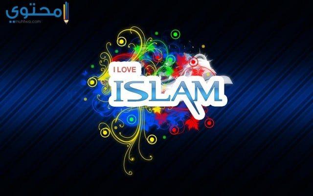 خلفيات واتس اب جديدة إسلامية