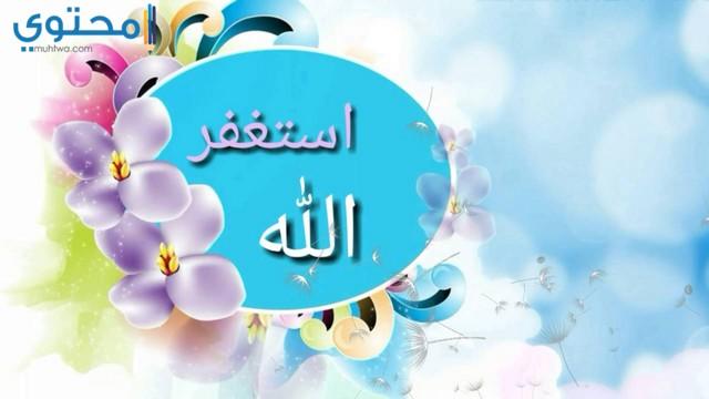 خلفيات اسلامية جميلة