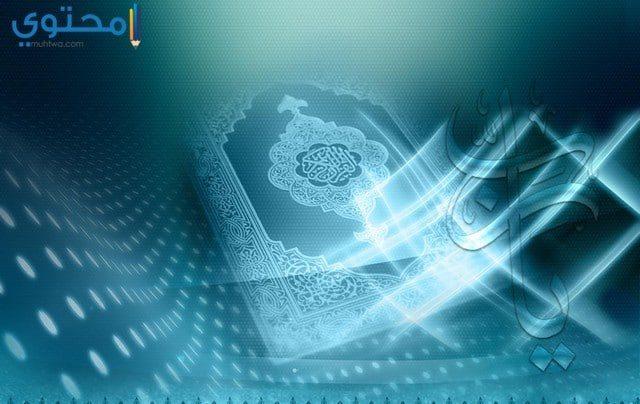 صور ورمزيات إسلامية