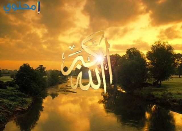 خلفيات اسلامية جديدة روعة