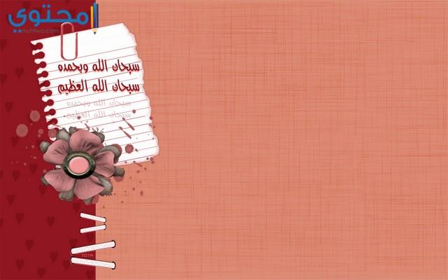خلفيات اسلامية للتصميم