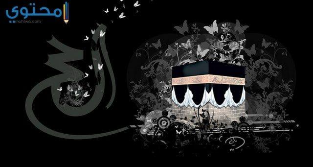 أجمل الصور الإسلامية
