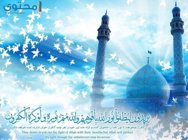 أجدد الصور الإسلامية