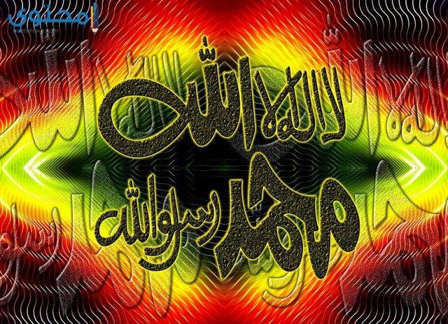 أحدث خلفيات إسلامية