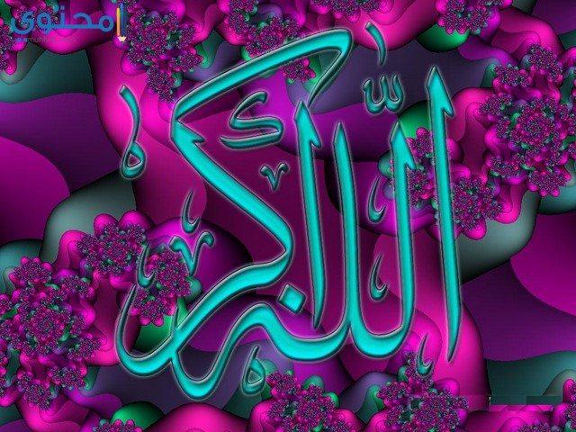 خلفيات إسلامية فيس بوك