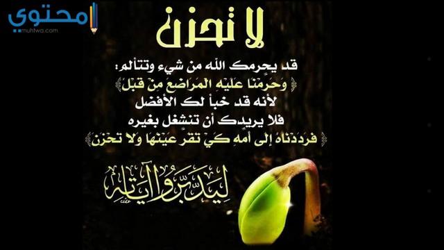 اجمل خلفيات اسلامية