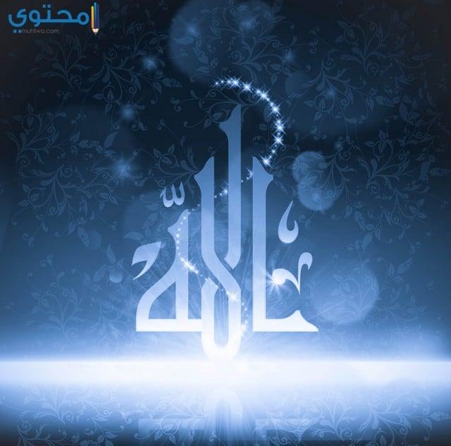 خلفيات إسلامية للموبايل السامسونج