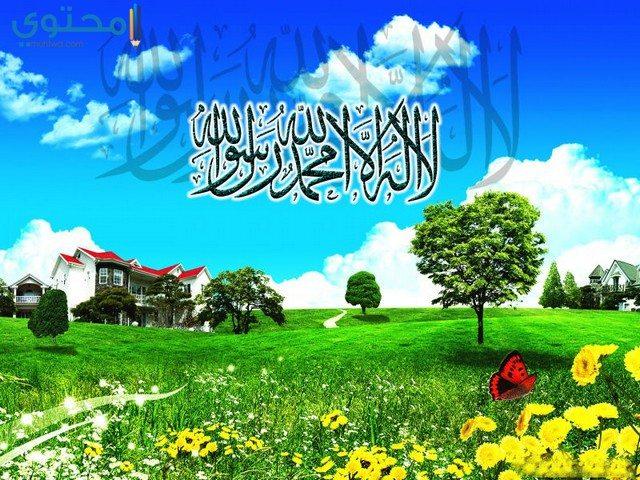 أروع خلفيات إسلامية