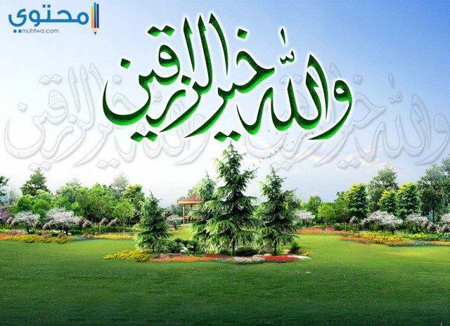 خلفيات إسلامية بجوده عالية