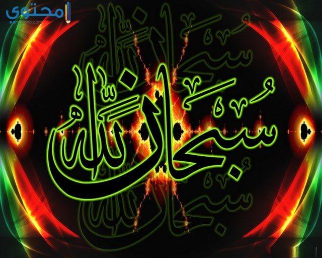 صور خلفيات اسلامية 2021 جديدة تحميل خلفيات اسلامية - موقع محتوى