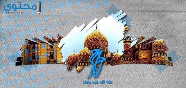 أحلى خلفيات إسلامية