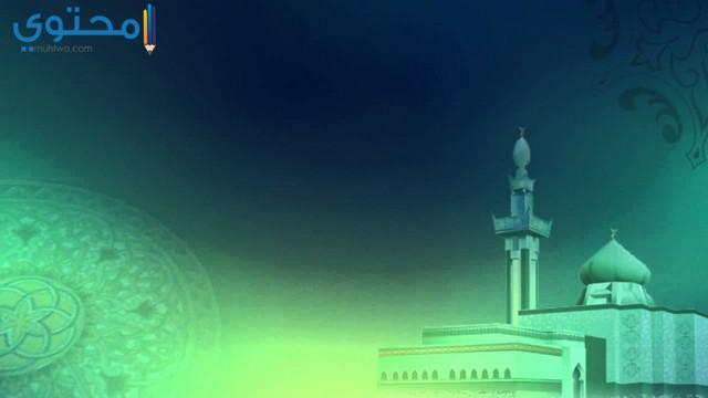 خلفيات اسلامية سادة