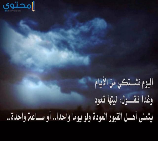 خلفيات اسلامية نصائح
