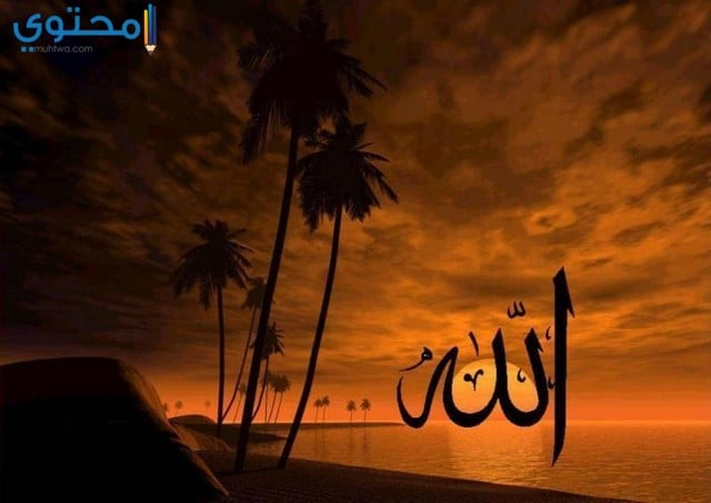 خلفيات اسلاميه للايفون