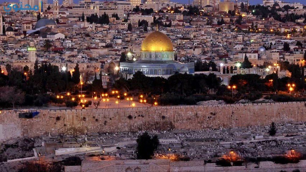 أغلفة القدس حديثة