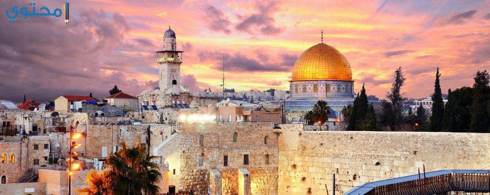 أجمل غلاف عن القدس