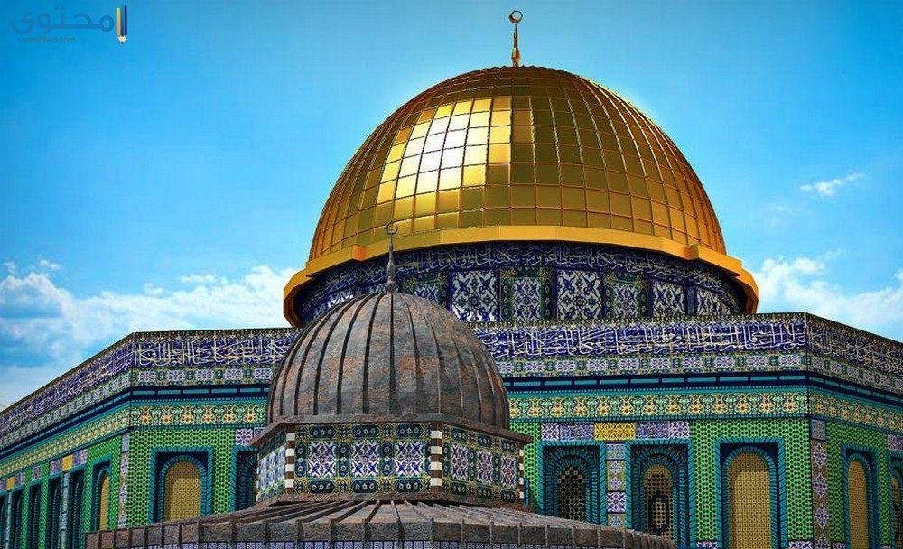 أجمل خلفيات القدس