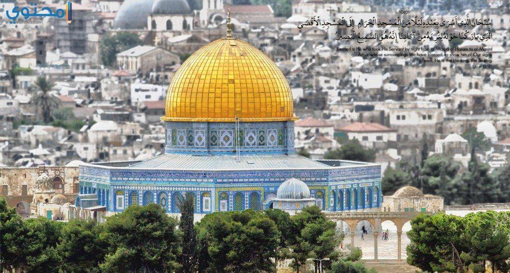خلفيات القدس عربية