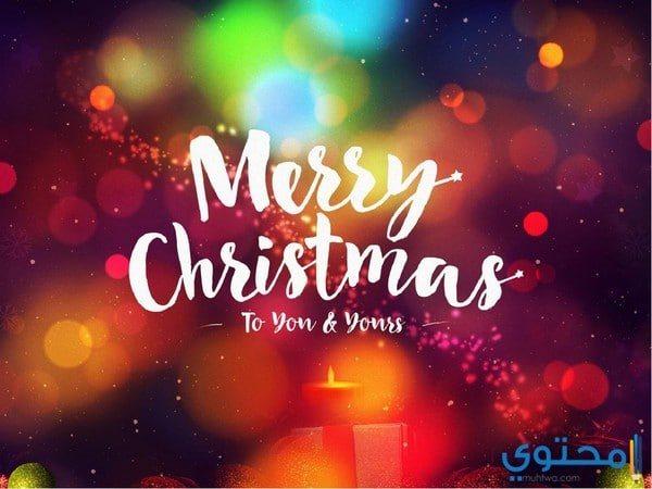 أحدث خلفيات عيد الميلاد 2018
