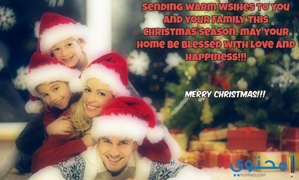 خلفيات عيد الميلاد المجيد للتهنئة