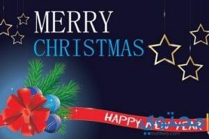 خلفيات تهنئة عيد الميلاد المجيد 2018