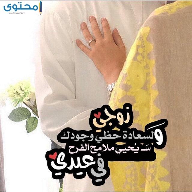 خلفيات زواج جميلة