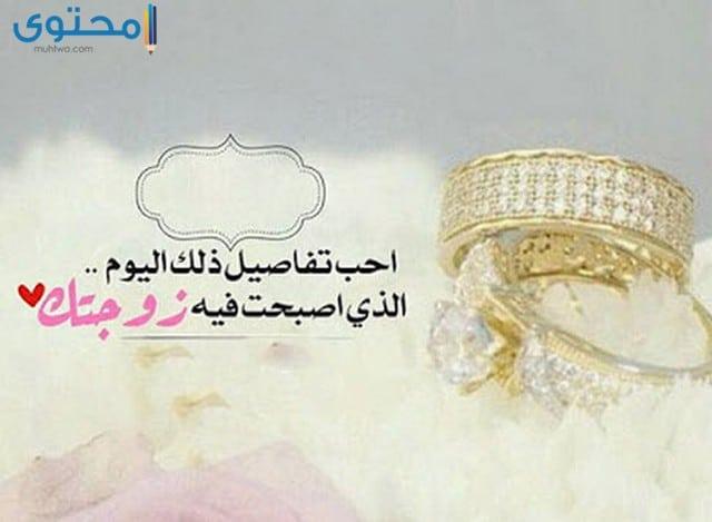 خلفيات زواج جديده