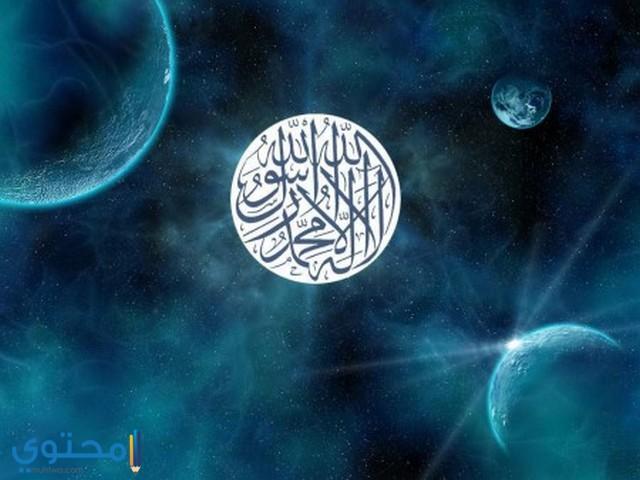 خلفيات اسلامية لسطح المكتب hd